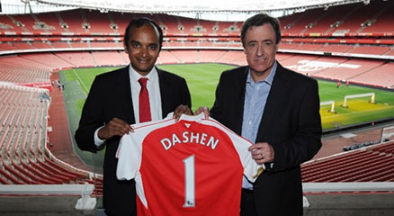 Arsenal Breaks New Ground In Ethiopia